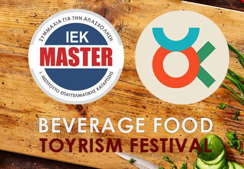 ΙΕΚ Master στο 1o BeFoot Festival
