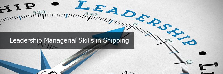 Σεμινάρια Leadership Managerial