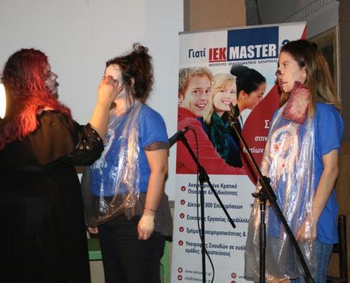 Halloween Festival Makeup ΙΕΚ Master