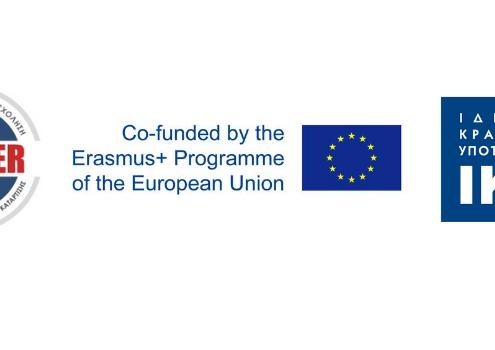 ΙΕΚ Master, Erasmus+, ΙΚΥ